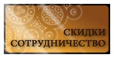 Rabaty-wspolpraca-RU 01